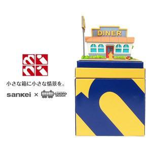 みにちゅあーとmini 【アメリカンダイナー】 :さんけい キット ノンスケール MP05-03|sakatsu