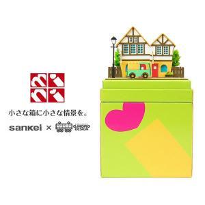 みにちゅあーとmini 【小さな街並み】 :さんけい キット ノンスケール MP05-04|sakatsu