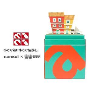 みにちゅあーとmini 【小さな港町】 :さんけい キット ノンスケール MP05-05|sakatsu