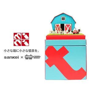 みにちゅあーとmini 【小さなファーム】 :さんけい キット ノンスケール MP05-06|sakatsu