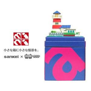 みにちゅあーとmini 【ライトハウスとカナルボート】 :さんけい キット ノンスケール MP05-08|sakatsu