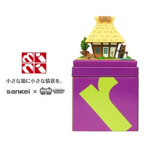 みにちゅあーとmini 【農家と水車】 :さんけい キット ノンスケール MP05-09|sakatsu