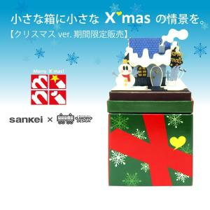 みにちゅあーとmini クリスマスver. 【スキーロッジ】 :さんけい キット ノンスケール MP05-12|sakatsu