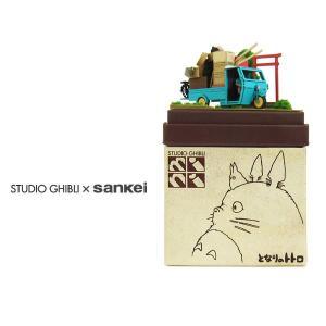 スタジオジブリmini となりのトトロ 【お引越し】 :さんけい キット ノンスケール MP07-01|sakatsu