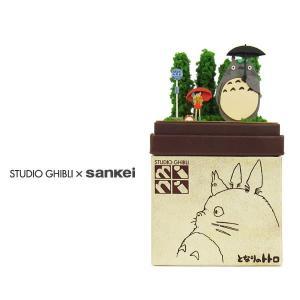 スタジオジブリmini となりのトトロ 【トトロとバス停】 :さんけい キット ノンスケール MP07-03|sakatsu