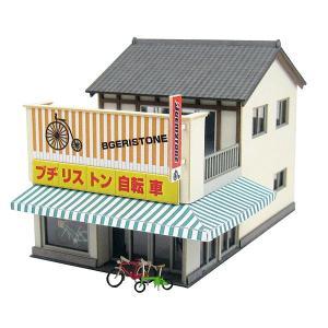 自転車屋 :さんけい ペーパーキット N(1/150) MP03-101|sakatsu