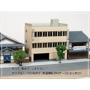 ビルA :さんけい キット N(1/150) MP03-32|sakatsu|05