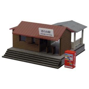 駅舎F :さんけい キット N(1/150) MP03-44 sakatsu