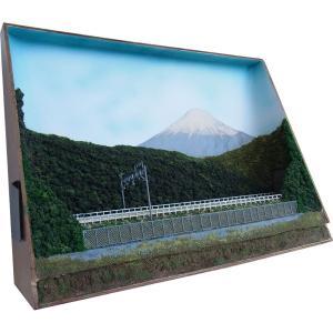 B4ジオラマ額 「富士山を背景に」 :スギモック 塗装済完成品 N(1/150) 1111|sakatsu