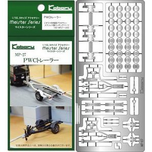 PWCトレーラー :こばる 未塗装組み立てキット N(1/150) MP-27|sakatsu