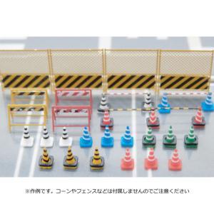 【模型】 しましまデカール :こばる シール・ステッカー N(1/150) MS-14|sakatsu