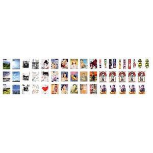 1/144&150鉄道模型ジオラマ用ポスター&看板 :アイコム ステッカー・シール 1/144・N(1/150) EP-25|sakatsu