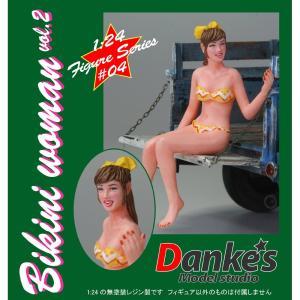 Bikini woman(ビキニウーマン)#2 :ダンケズモデルスタジオ 未塗装キット 1/24 FI24-004|sakatsu