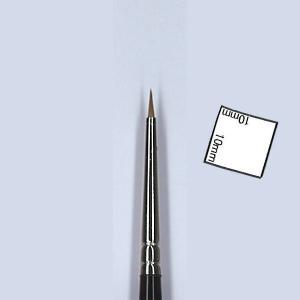 W&Nシリーズ7筆 00 ミニチュア :ウインザー&ニュートン 筆 ノンスケール WN-12|sakatsu