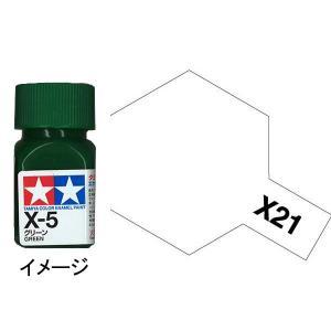 タミヤカラー エナメル X-21 フラットベース :タミヤ つやあり塗料 ノンスケール 80021|sakatsu