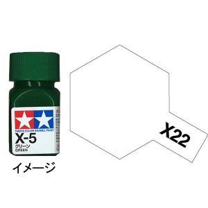 タミヤカラー エナメル X-22 クリヤー :タミヤ つやあり塗料 ノンスケール 80022|sakatsu