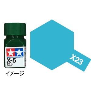 タミヤカラー エナメル X-23 クリヤーブルー :タミヤ つやあり塗料 ノンスケール 80023|sakatsu