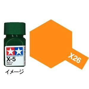 タミヤカラー エナメル X-26 クリヤーオレンジ :タミヤ つやあり塗料 ノンスケール 80026|sakatsu