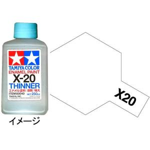 タミヤカラー エナメル X-20 溶剤特大( 250ml) :タミヤ 溶剤 ノンスケール 80040|sakatsu
