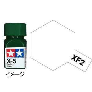 タミヤカラー エナメル XF-2 フラットホワイト :タミヤ つやなし塗料 ノンスケール 80302|sakatsu