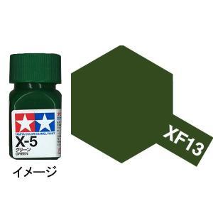 タミヤカラー エナメル XF-13 濃緑色 :タミヤ つやなし塗料 ノンスケール 80313|sakatsu