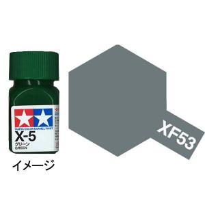 タミヤカラー エナメル XF-53 ニュートラルグレイ :タミヤ つやなし塗料 ノンスケール 80353|sakatsu