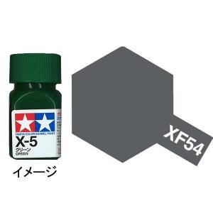 タミヤカラー エナメル XF-54 ダークシーグレイ :タミヤ つやなし塗料 ノンスケール 80354|sakatsu