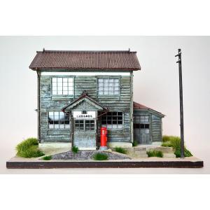 三波簡易郵便局 :匠ジオラマ工芸舎 塗装済完成品 HO(1/80) 1027|sakatsu