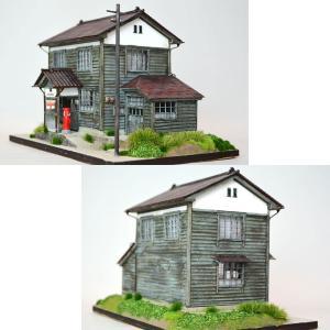 三波簡易郵便局 :匠ジオラマ工芸舎 塗装済完成品 HO(1/80) 1027|sakatsu|02