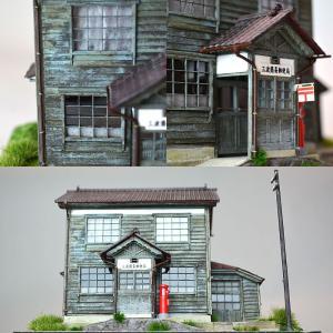 三波簡易郵便局 :匠ジオラマ工芸舎 塗装済完成品 HO(1/80) 1027|sakatsu|03