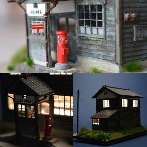 三波簡易郵便局 :匠ジオラマ工芸舎 塗装済完成品 HO(1/80) 1027|sakatsu|04