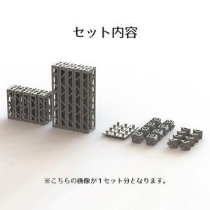 プラ・アクセサリー06 ミニトラス :PLUM 未塗装キット ノンスケール MS022|sakatsu