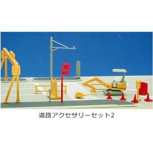 23-420 道路アクセサリー2 :カトー 未塗装キット N(1/150) sakatsu