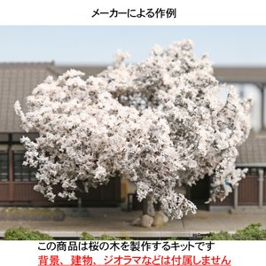 24-366 日本のさくらキット :カトー キット ノンスケール|sakatsu|03