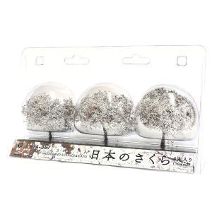 24-367 日本のさくら 5cm 3本入り :カトー 完成品 ノンスケール|sakatsu