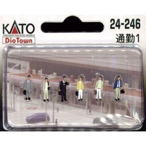 24-246 通勤1 :カトー 塗装済完成品 N(1/150)  sakatsu
