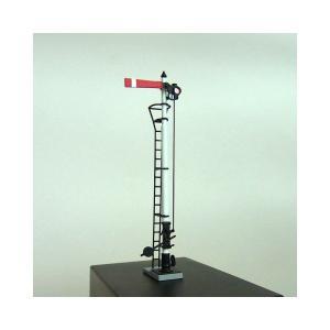 1/80 国鉄型腕木式出発信号機 <可動タイプ> :工房ナナロクニ 塗装済完成品 1/80(HO) 1045 sakatsu