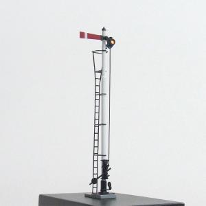 1/80 国鉄型腕木式信号機 「場内/出発信号機 」主本線用 <可動タイプ> :工房ナナロクニ 塗装済完成品 1/80(HO) 1047 sakatsu