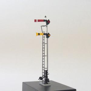 1/80 国鉄型腕木式信号機 「場内/通過信号機」 <可動タイプ> :工房ナナロクニ 塗装済完成品 1/80(HO) 1049 sakatsu