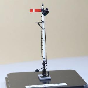 1/80 <点灯・可動式> 腕木信号機 「出発信号機 」主本線用 :工房ナナロクニ 塗装済完成品 1/80(HO) 1078 sakatsu
