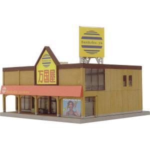 建物コレクション114 スーパーマーケットB :トミーテック 塗装済みキット N(1/150) 244837 sakatsu