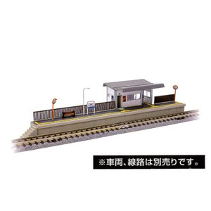 建物コレクション138 駅G :トミーテック 塗装済みキット N(1/150) 258148 sakatsu