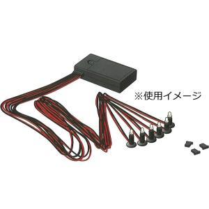 電飾キットB3 白色蛍光灯の色 :トミーテック 組込み用キット N(1/150) 290698|sakatsu