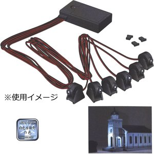 電飾キットC3 〜ライトアップ用照明〜 白色水銀灯の色 :トミーテック 組込み用キット N(1/150) 291190|sakatsu