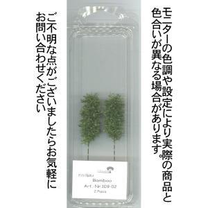 竹 約6〜6.5cm :ミニネイチャー 素材 ノンスケール 109-02|sakatsu