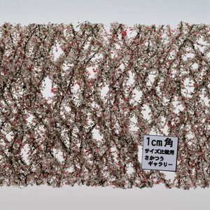 ひっそりと山桜 :ミニネイチャー 素材 ノンスケール 927-25|sakatsu