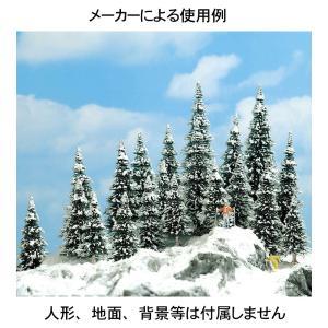 雪を被ったモミの木 6〜13.5cm 20本 :ブッシュ 完成品 ノンスケール 6466|sakatsu