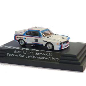 BMW 3.5CSL カーナンバー30 ホワイト:ブッシュ 塗装済完成品 HO(1/87) 40302|sakatsu