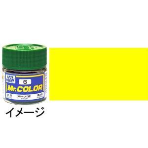 ミスターカラー イエロー(黄) 基本色 :クレオス 光沢塗料 ノンスケール C4|sakatsu