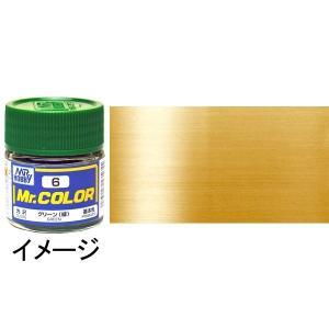 ミスターカラー ゴールド(金) 基本色 :クレオス メタリック塗料 ノンスケール C9|sakatsu